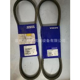 沃尔沃原厂驱动皮带20492537