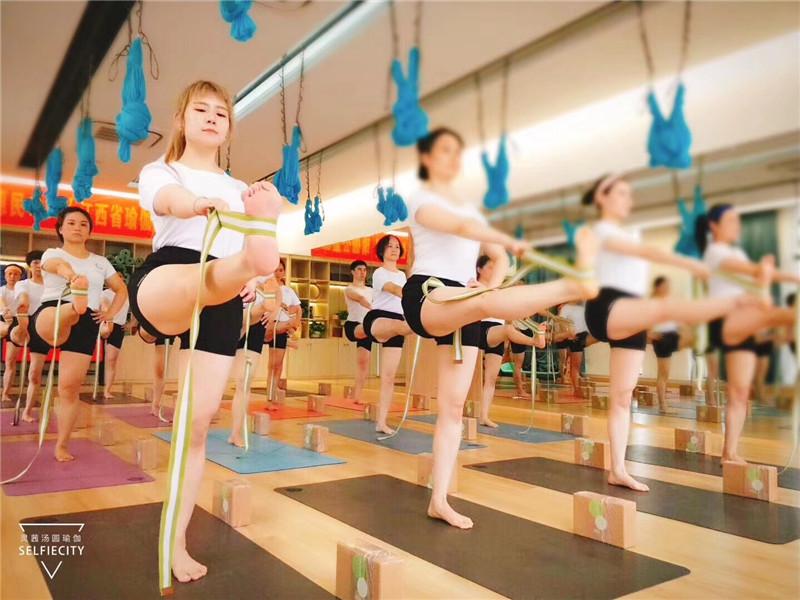 瑜伽密集班