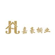 江西嘉豪门业有限公司