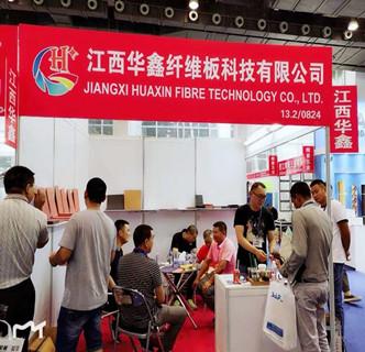 江西必威体育 betway纤维板科技有限公司展销会
