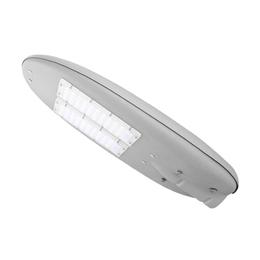 led路灯,七度照明品质保障,led路灯什么价位?