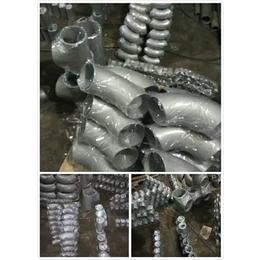 台州对焊不锈钢弯头,华泰管件,316对焊不锈钢弯头