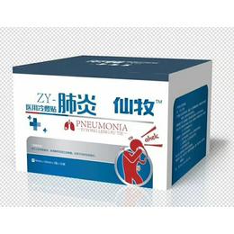 小儿肺.炎治疗方法 间质性肺.炎好治吗