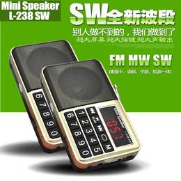 插卡音箱238SW便携式迷你FM MW SW多波段收音机