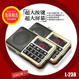 插卡音箱238收音机大数字大屏幕大按键点歌超大声老人唱戏机