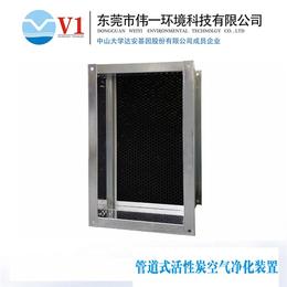 管道式活性炭空气净化器,伟一,管道式活性炭空气净化器厂家