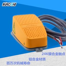 供应凯昆MD3Y22508A小型带线铝合金脚踏开关