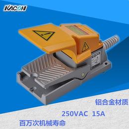 供应凯昆HRF-HD3N25015A铝合金脚踏开关