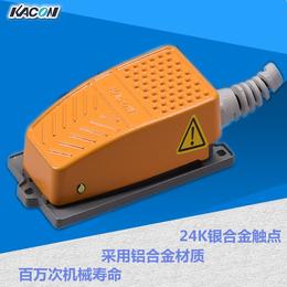 供应凯昆MD2122508A小型带线铝合金脚踏开关