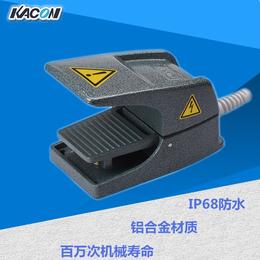 供应凯昆HRF-HD325015A防水型铝合金脚踏开关