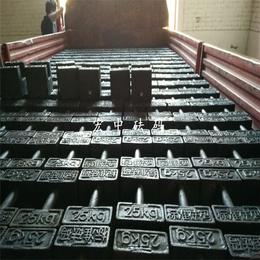 临沂市10kg铸铁砝码 校称50kg砝码多少钱
