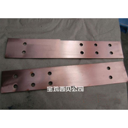 云南金属复合板-宝鸡西贝金属复合板-金属复合板价格