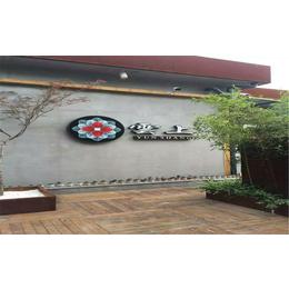 北京仿清水混凝土材料价格仿清水混凝土涂装清水混凝土养护剂