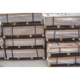 国标6061铝合金板 6061T6铝合金板 厚铝板 大老板