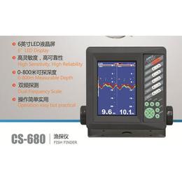 正品现货 俊禄CS680双频渔探仪 带ZY证书