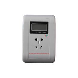 PF-1D智能液晶小区刷卡插座