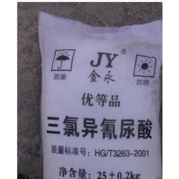 夏季水池必备三氯乙氰脲酸现货供应郑州三氯异氰尿酸除藻剂