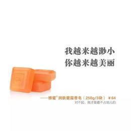 湖南邵阳附近哪有安利产品卖湖南邵阳安利专卖店