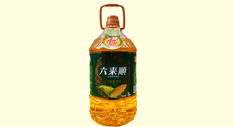 六来顺-玉米胚芽油