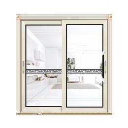 派瑞雅 瓷漆灰 格纹+饰花 断桥铝门窗缩略图