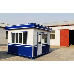 蓝白色治安岗亭安装 太原质量可靠
