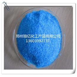 河南****硫酸铜厂家价格郑州哪里有卖硫酸铜郑州硫酸铜批发市场