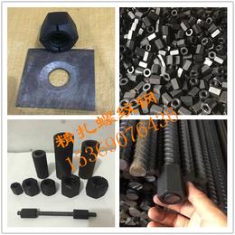 精轧螺纹钢精轧螺母锚具优质钢筋锚固板