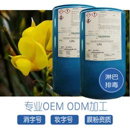 厂家提供进口精油原料淋巴排导复方精油OEM批发贴牌生产代加工
