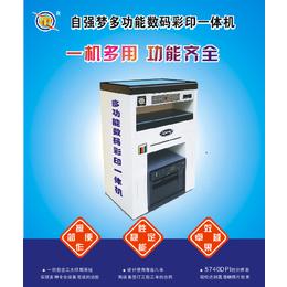 可印各類不干膠商標的多功能數碼印刷機質量可靠