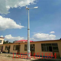 微风启动低速小型发电机专业生产厂家永磁发电机价格