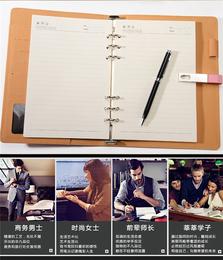 杭州记事本订制价格-【创业本册】(在线咨询)-杭州记事本