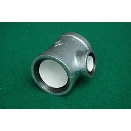 供应亚博国际版迈克衬塑给水管件耐腐蚀性三通