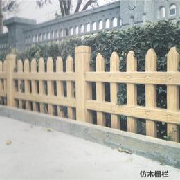 别墅园区仿木栅栏缩略图
