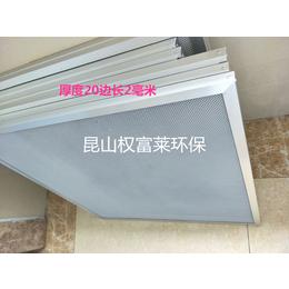 耐老化光解纳米二氧化钛光解光氧催化除臭铝合金边框铝基光触