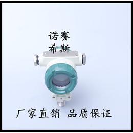厂家直销优质压力变送器 优质压力传感器 一体显示的压力变送器