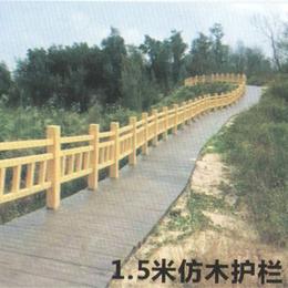 鼎腾园林 仿木长护栏