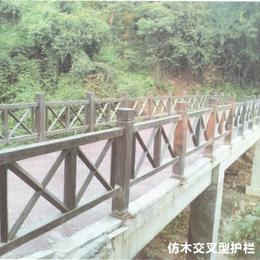 鼎腾园林 仿木交叉型护栏