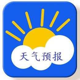 2019投放CCTV新闻联播后天气预报城市版块广告价格是多少