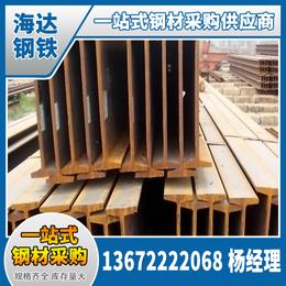 海达H型钢批发一件代发江西H型钢现货全国可发钢材