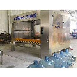 大桶水码垛机 大桶纯净水生产设备 桶装水灌装机
