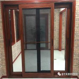 广东盛世莱铝业重型门002  南昌重型门订制缩略图