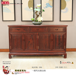 日照红木家具-年年红家具-日照红木家具哪家好床家具图片