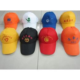 昆明小小帽子批发   昆明广告帽子价格