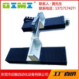 直线导轨厂家_高精度超静音的世界标准型导轨