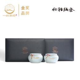 狗牯腦茶 精品瓷罐禮盒高端禮品茶商務接待高端禮品定制江西特產