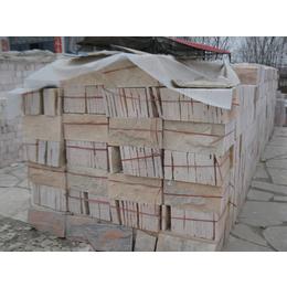 晚霞红文化石饰面 自然面蘑菇石厂家批发 自然天成的和谐效果