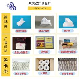 小卷纸供应商- 东莞市万江亿翔纸品-湛江小卷纸