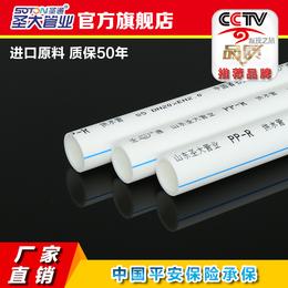圣大管业诚招江苏无锡ppr水管ppr冷热水管给水管件代理