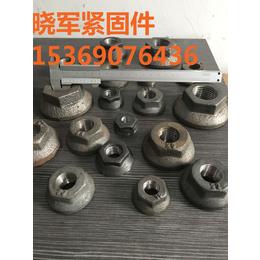 钢筋锚固板应用技术规程45号钢钢筋机械锚固放心安心省心