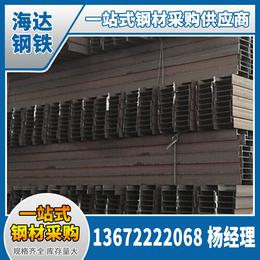 江西工字钢批发现货一件代发海达工字钢大量库存
